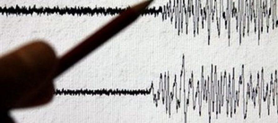 Pametni telefoni kao upozorenje na zemljotres