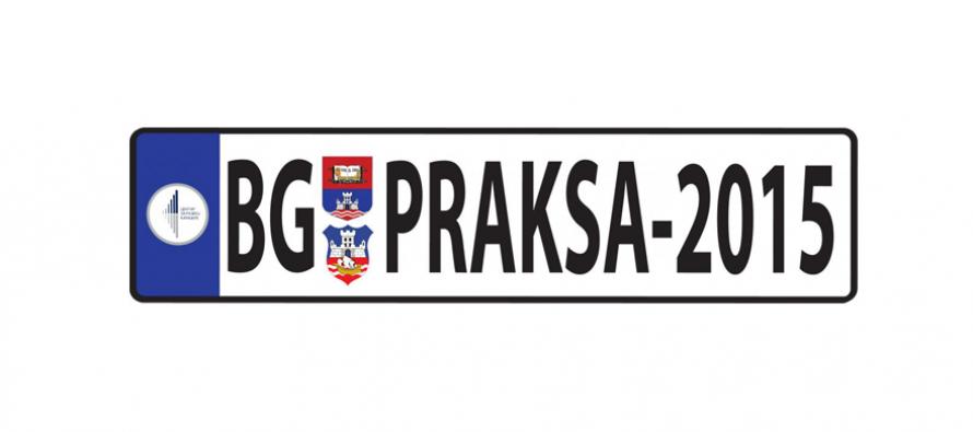 """Prijavljivanje za """"BG praksu 2015"""""""