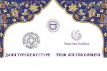 """""""Dani turske kulture"""" na Filozofskom fakultetu"""