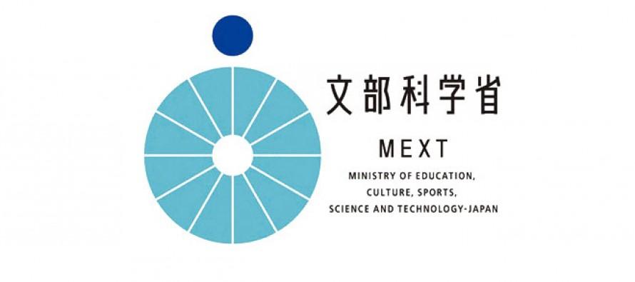 Prijava za MEXT stipendije