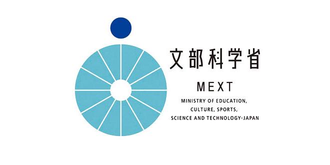 japan-stipendije