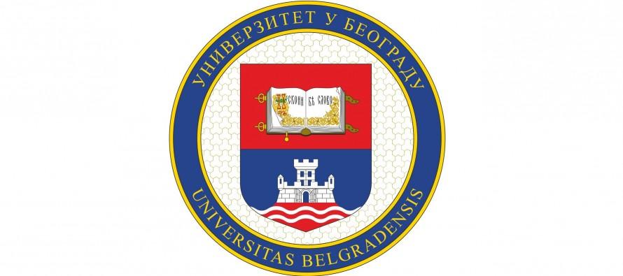 Preliminarna rang lista za smeštaj u domove Univerziteta u Beogradu
