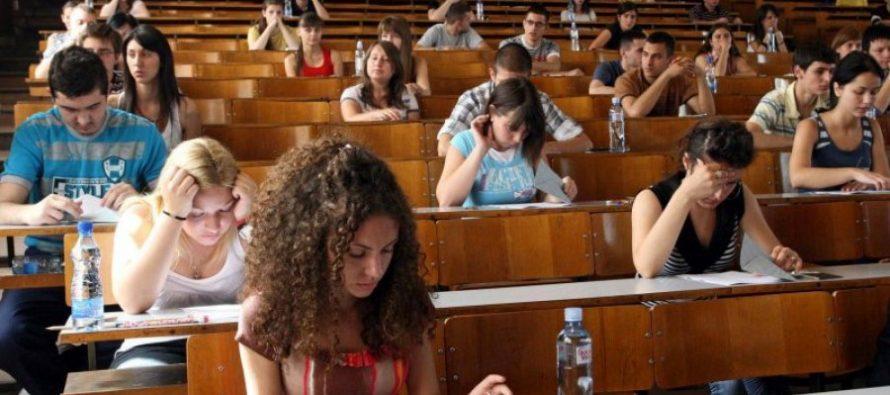 Na tri beogradska fakulteta uvećane cene školarina