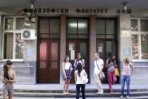 Objavljene konačne rang liste na Filozofskom fakultetu u Nišu