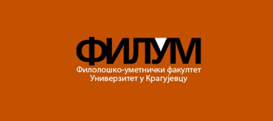 Konačne rang liste na Filološko-umetničkom fakultetu u Kragujevcu