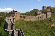Nestao deo Kineskog zida