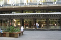 Preliminarne rang liste – Mašinski fakultet Beograd