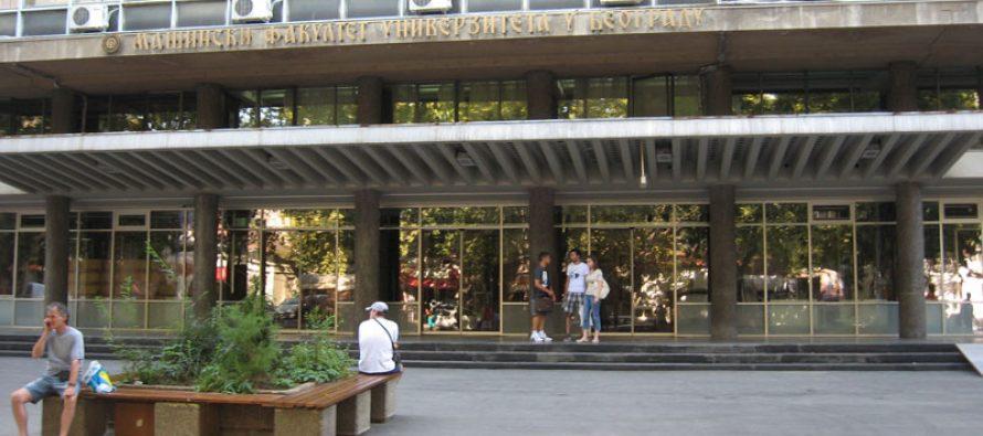 Preliminarna rang lista na Mašinskom fakultetu u Beogradu