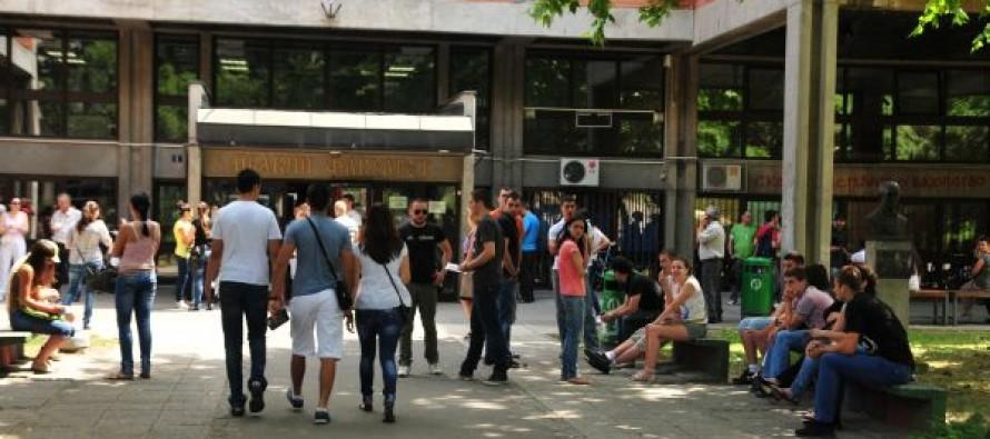 Novi Sad: Preliminarna rang lista na Pravnom fakultetu