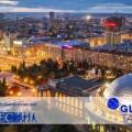 global-talent-rusija