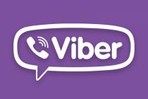 Novine na Viber-u