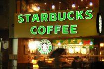 Starbucks aplikacija za naručivanje