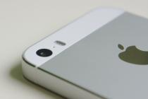 Šta novo donosi iOS 9.1?
