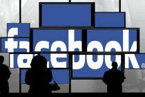 Facebook: Nema Dislike-a, ali ima…