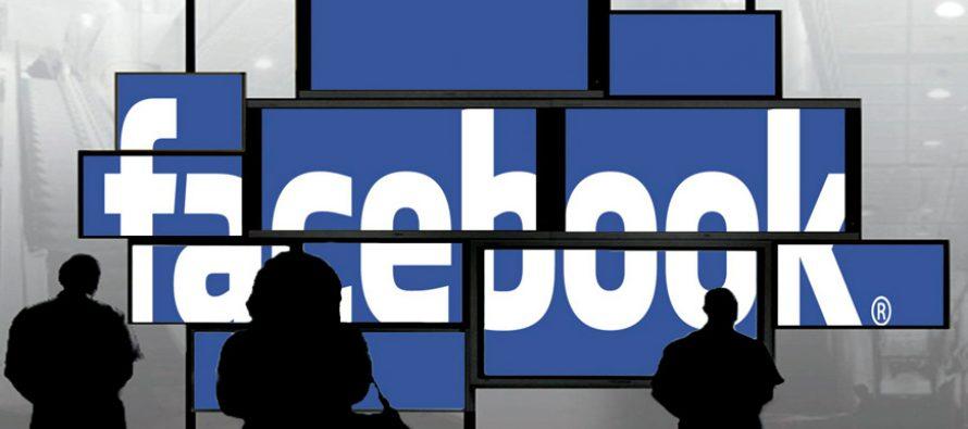 Facebook – najveće virtuelno groblje budućnosti!