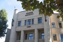 Nacionalni model studentske prakse predstavljen na Pravnom fakultetu u Beogradu