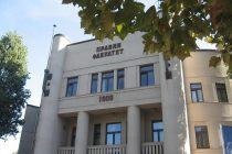 Preliminarna rang lista na Pravnom fakultetu u Beogradu