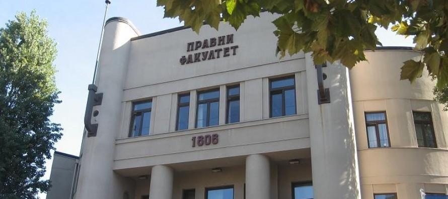 Program polaganja prijemnog ispita na Pravnom fakultetu