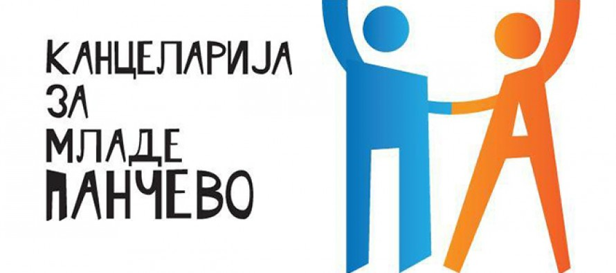 Konkurs za nagrade najboljim studentima Pančeva
