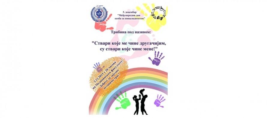 Tribina studenata specijalne edukacije i rehabilitacije