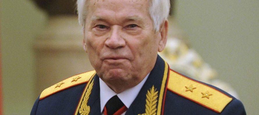 Na današnji dan preminuo Kalašnjikov