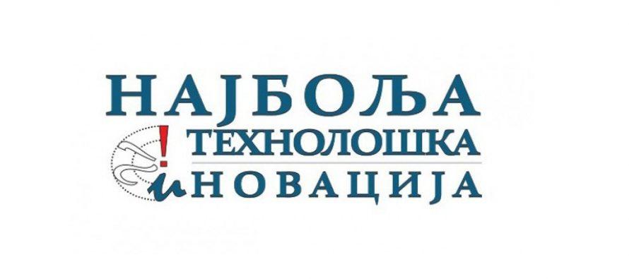 U polufinalu Takmičenja za najbolju tehnološku inovaciju u Srbiji 12 timova