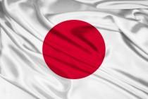 MEXT 2020 – Stipendije Vlade Japana