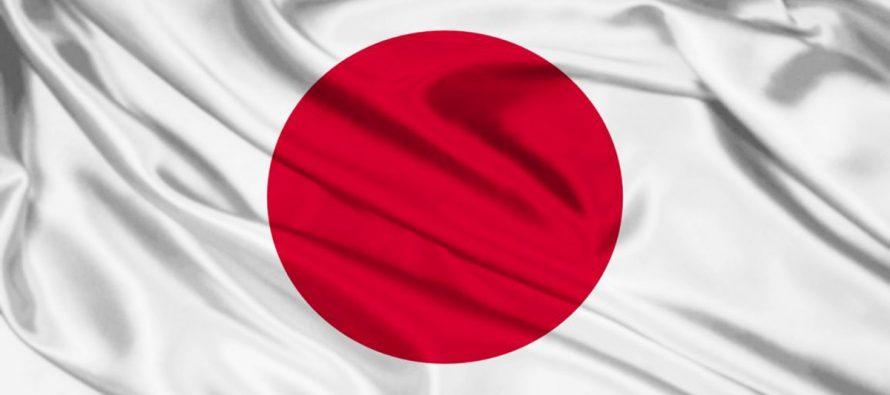 FTN: Donacija Vlade Japana