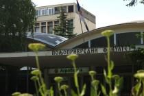 Preliminarne rang liste – Poljoprivredni fakultet UNS