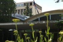 Novi Sad: Prijemni ispiti na Poljoprivrednom fakultetu