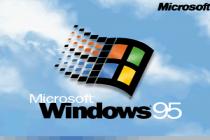 Retro iskustvo: Isprobajte Windows 95