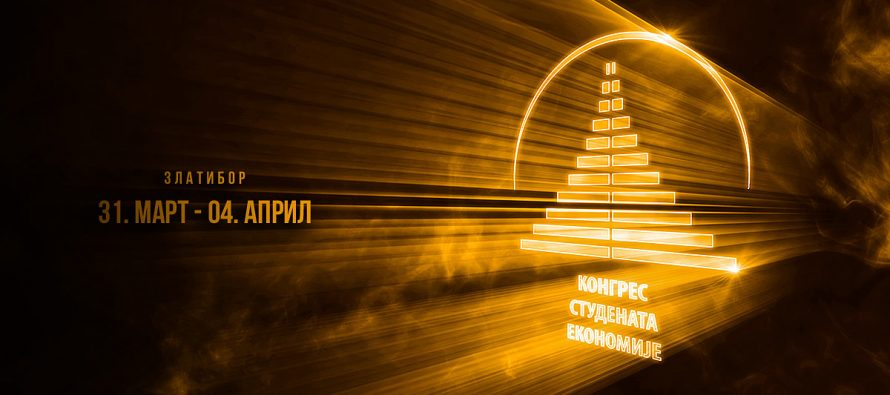 KONSEK 2016: Poligon za snažne ideje na Zlatiboru