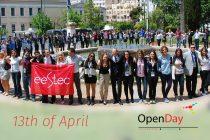 ETF: Evropski sajam obrazovanja i zapošljavanja