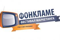 Svečano otvorene FONklame – sledi edukativni deo festivala