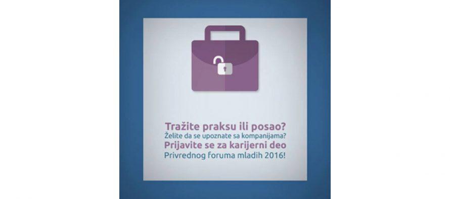 """Prijavi se za Karijerni deo """"Privrednog foruma mladih 2016"""""""