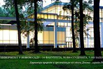 Sastanak i potpisivanje Sporazuma o Zajednici državnih univerziteta