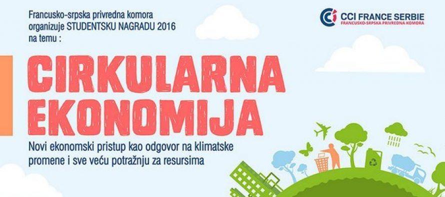 """Raspisan konkurs za """"Studentsku nagradu 2016"""""""