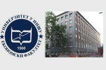 Ekonomski fakultet Niš: Objavljene konačne rang liste