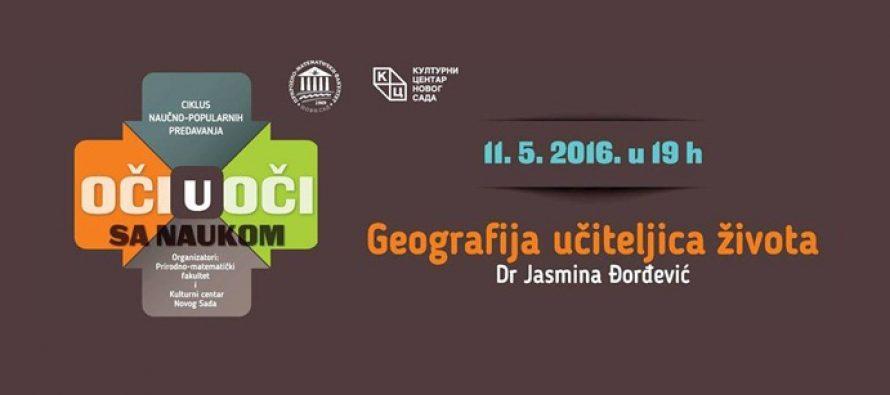 """Novi Sad: Naučno-popularno predavanje """"Geografija, učiteljica života"""""""