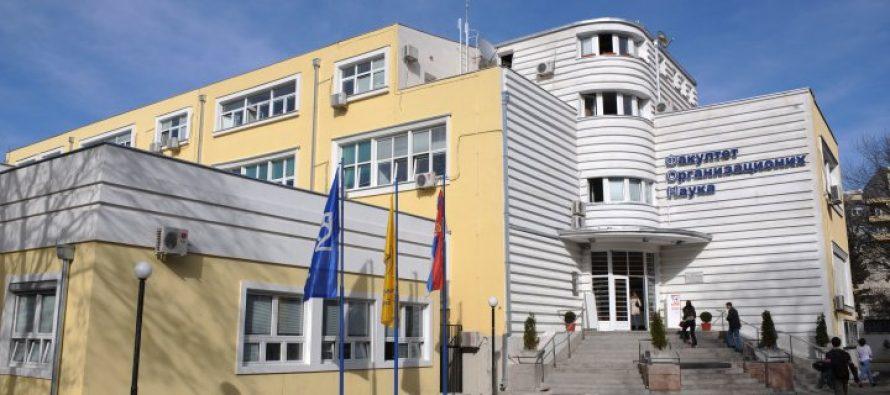 Nova zgrada za Fakultet organizacionih nauka u Beogradu