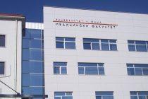 Niš: Jedinstvene preliminarne rang liste na Medicinskom fakultetu