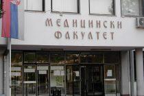 Preliminarne liste na Medicinskom fakultetu u Novom Sadu