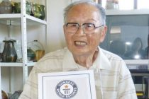 Ginisov rekord – za najstarijeg diplomca