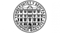 sidebar logo fizicki fakultet