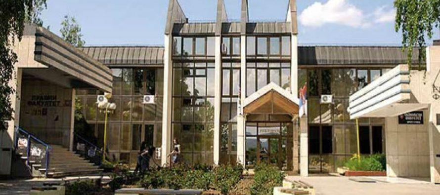 Upisivanje na fakultete Univerziteta u Kragujevcu