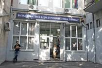 Visoka zdravstvena škola Beograd: Konačne rang liste i upis
