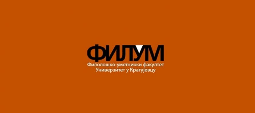 FILUM Kragujevac: Rang liste kandidata za upis