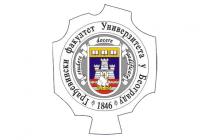 Građevinski fakultet Beograd: Prozivka i upis