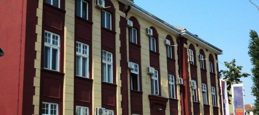 Medicinski fakultet u Kragujevcu: Prijemni ispit i preliminarne liste