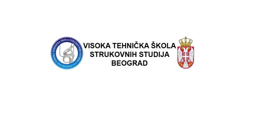 Visoka tehnička škola Beograd: Objavljene preliminarne rang liste
